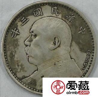 袁大头银元最新价格 怎样辨别袁大头银元价值呢