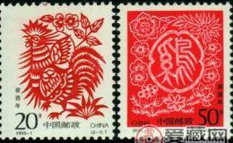 1993年生肖雞郵票價格 曠世之作展現收藏文化