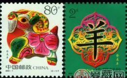 2003年生肖羊邮票价格 未来升值潜力无限