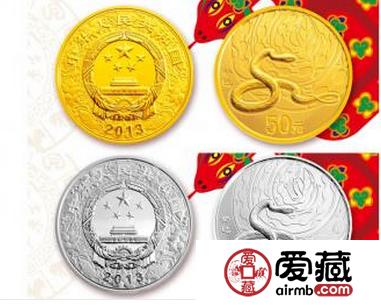 2013年蛇年金银币价格 因纪念意义而上升