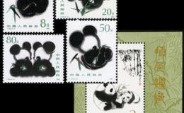 T106M熊猫小型张价格 低价消耗后展现价值