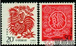 生肖鸡邮票价格因为收藏价值逐渐上升