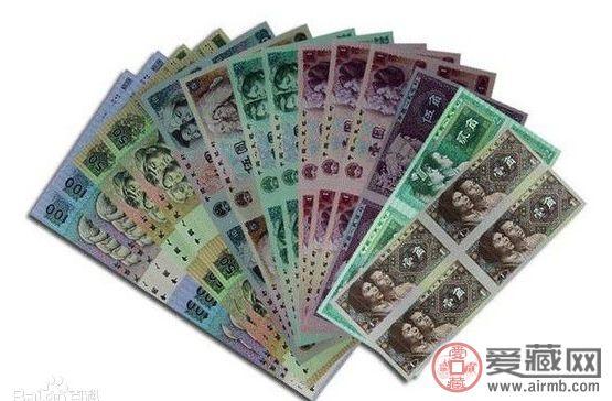 收购第四套人民币报价2016 也需了解基本内容