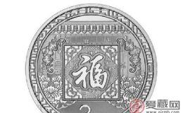 2016年紀念幣發行時間價格 時間沉淀后迎來價格上漲