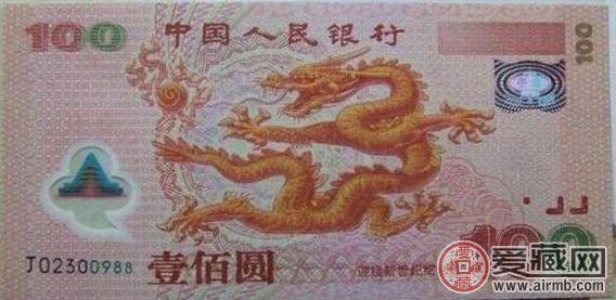 回收2000年100龙钞 可以获得更多