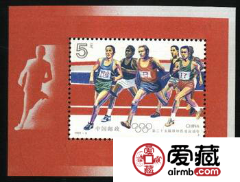 回收二十五屆奧運會小型張