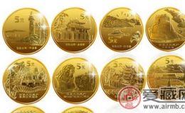 回收中国世界遗产纪念币 兼具收藏和欣赏作用
