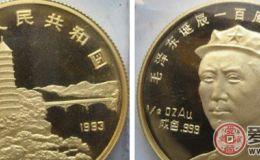 毛泽东诞辰100周年金币价格 纪念主席一生的功勋