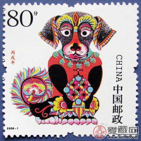 生肖狗郵票價格有什么收藏優勢
