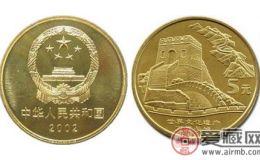 世界遗产长城纪念币价格 后期有更多的上涨空间