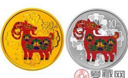 羊年彩金币价格 可收藏可馈赠
