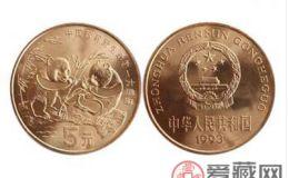 珍稀大熊猫纪念币价格 正在逐步的上升
