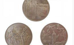 中華人民共和國成立35周年紀念幣價格 展現歷史瞬間神韻