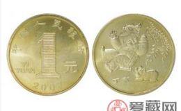 猪年流通纪念币价格 和发行量有着很大关系