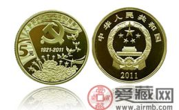 建党90周年纪念币备受关注