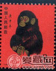 一轮猴邮票价格