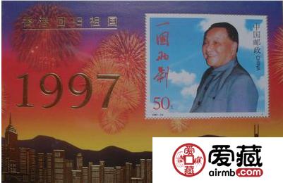 香港回归金箔小型张