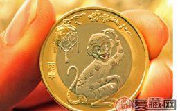 2016猴年贺岁普通纪念币价格 庞大的发行量影响价格上升