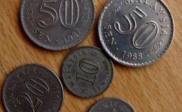 从硬分币价格表中谈收藏