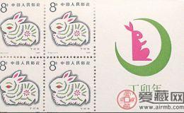 12生肖兔年邮票价格