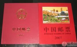回收邮票年册