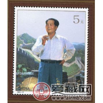 毛泽东诞生一百周年小型张价格
