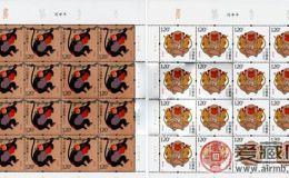 生肖猴邮票价格