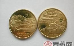 世界遗产青城山纪念币——更是文化传承