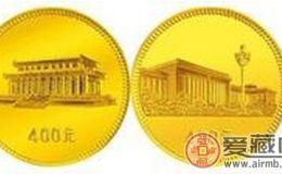 改革开放三十周年金币价值