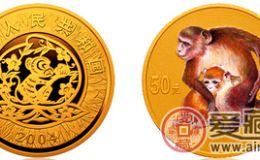 2004年猴年彩色金币欣赏和分析