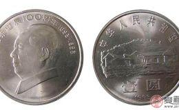 最新毛泽东康银阁卡币收藏价格