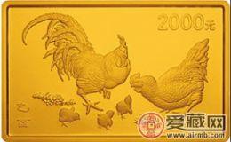 鸡年金银币价格
