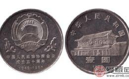 政协卡币价值与保存