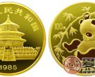 1985版熊猫金币价格 珍稀题材后期能获得提升