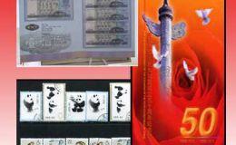 2004年大版册市场价值