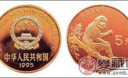 收购珍稀动物金丝猴纪念币价格