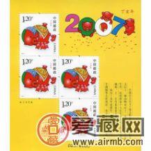 猪年邮票整版价格