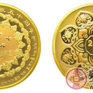 西藏和平解放50周年纪念币价格