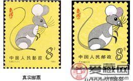 怎么看生肖鼠邮票价格未来波动