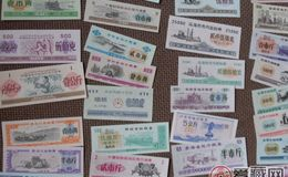 分析国内粮票收藏价格