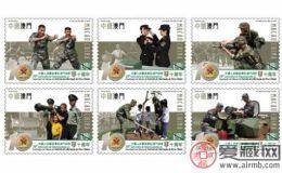 收藏AM S0116 中国人民解放军驻澳门部队进驻十周年