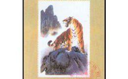 投资1986年最佳邮票评选发奖大会(虎发奖)