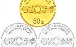 g20纪念币关注度低收藏价值一般
