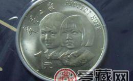 希望工程卡币是一款值得关注的藏品