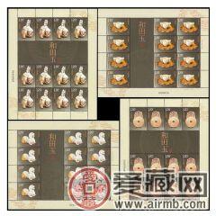 2012-21 和田激情电影大版发行背景和邮票特色