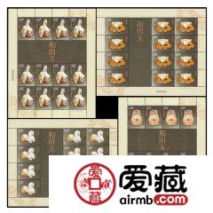 2012-21 和田玉大版发行背景和邮票特色
