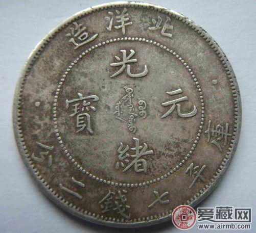 中国古钱币价格以及图片赏析
