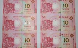 迎接新世纪纪念钞的收藏意义