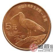 珍稀动物朱鹮纪念币价格市场行情如何?