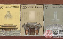 2010-22T《孔庙孔府孔林》特种邮票(小全张)